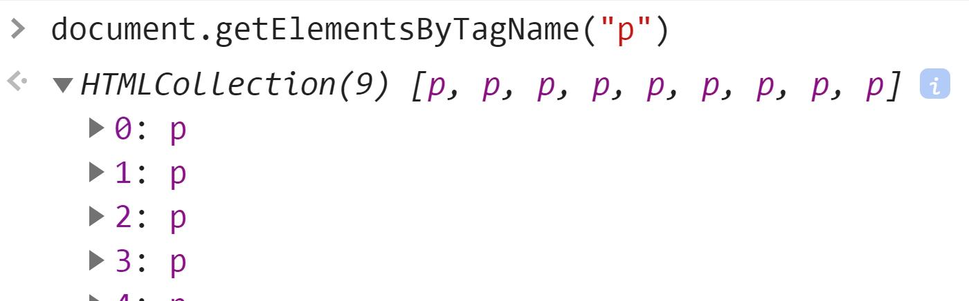 Получили все p на странице - JavaScript