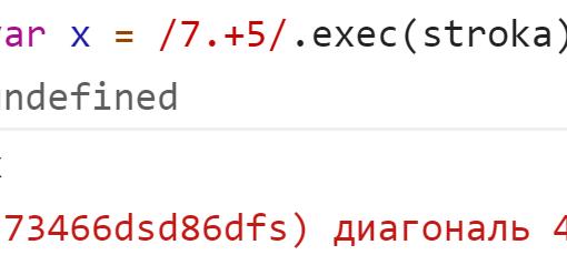 Последовательность между 7 и 5 - JavaScript