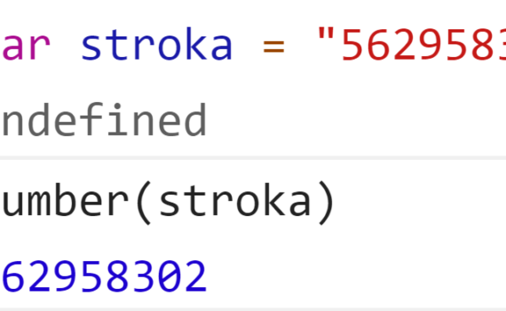 Преобразование строки в число - JavaScript