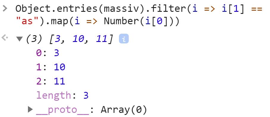 Преобразовываем строки в числа - JavaScript