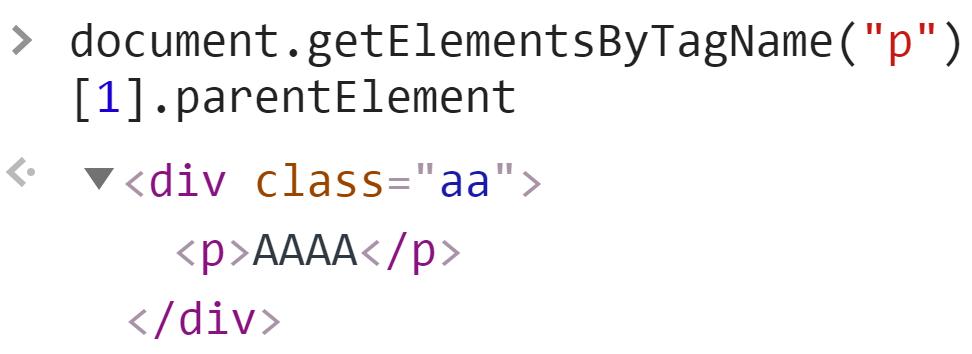 Применение атрибута parentElement - JavaScript