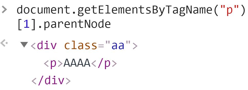 Применение атрибута parentNode - JavaScript