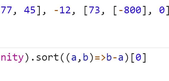 Применили этажность перед сортировкой - JavaScript