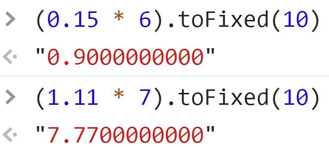 Пример округления до 10 знака после точки - JavaScript