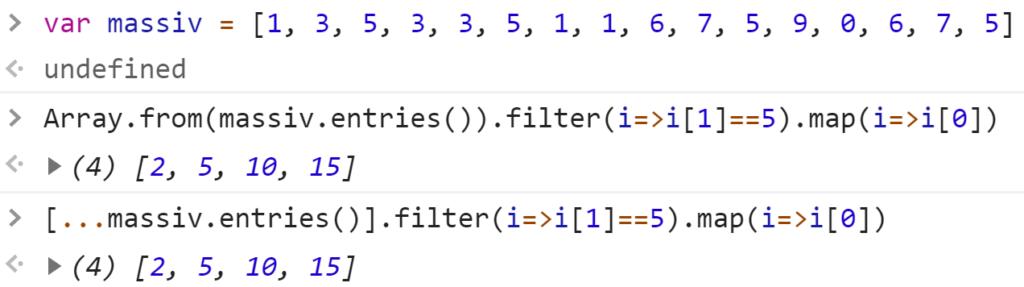 Пример работы метода entries и map в массиве - JavaScript