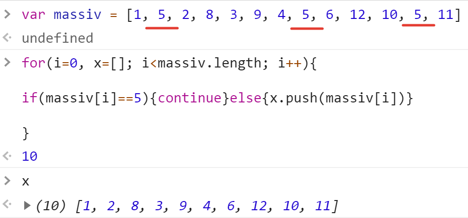 Пропустили итерацию цикла при помощи оператора continue - JavaScript