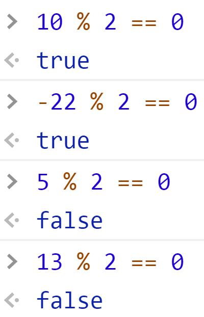 Проверка чётное или не чётное - JavaScript