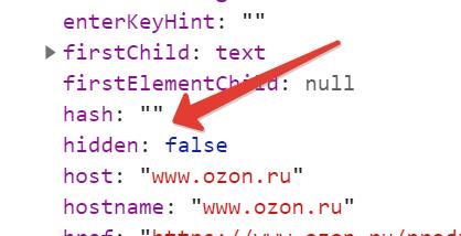 Пустой ключ hash - ссылка без фрагмента URI - JavaScript
