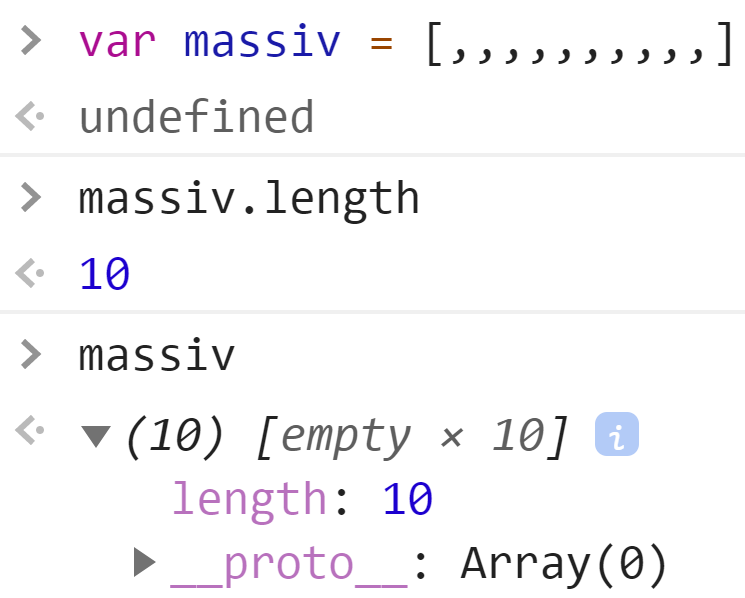Пустой массив на 10 элементов - JavaScript