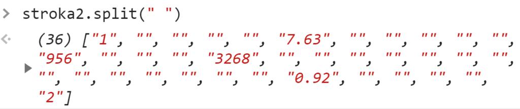 Разделили строку по пробелу - JavaScript