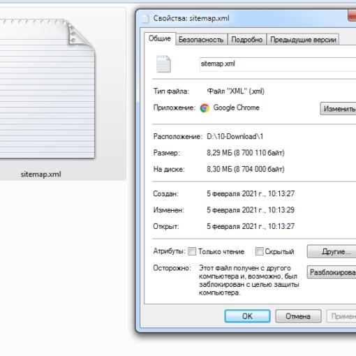 Размер файла sitemap.xml 8,3 мегабайта