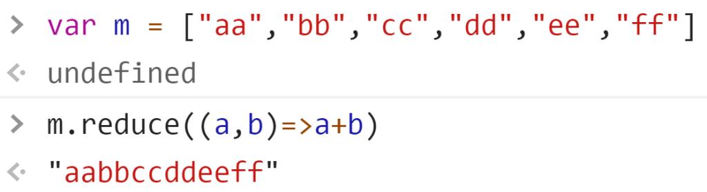 reduce с 1 параметром на массиве из строк - коллбэк 2 параметра - JavaScript