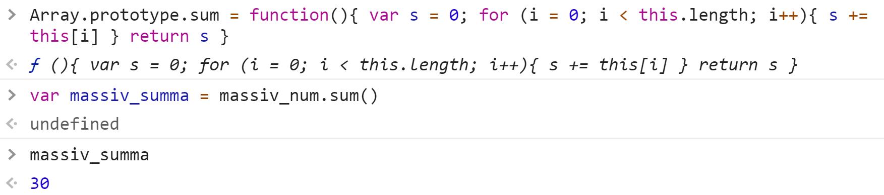 Сложение чисел в массиве - JavaScript