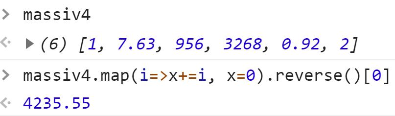 Сложили все числа в массиве - получили сумму - JavaScript
