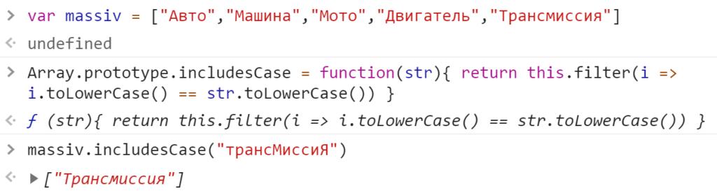 Собственный метод для экземпляров Array - JavaScript