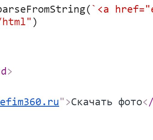 Создали новый объект документа из строки используя оператор new - JavaScript