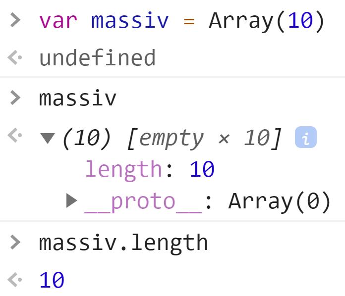 Создание пустого массива на 10 элементов конструктором Array - JavaScript