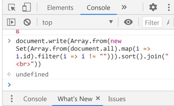 Список выведен на страницу - JavaScript