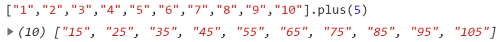 Сработала конкатенация строк - JavaScript