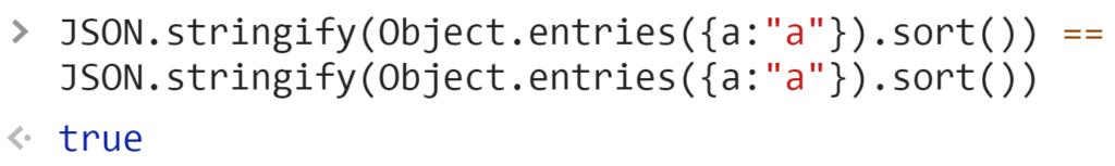 Сравнение объектов через конструктор JSON - JavaScript