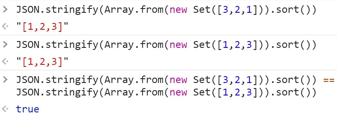 Сравнили два массива из набора - получили true - JavaScript