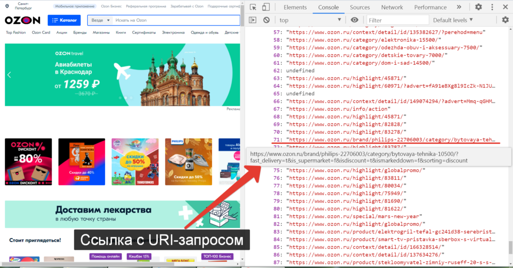 Ссылка с URI-запросом - JavaScript