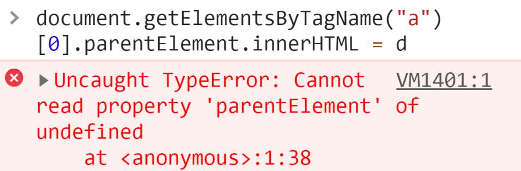 Ссылки больше нет, а с ней нет и её родителя - JavaScript