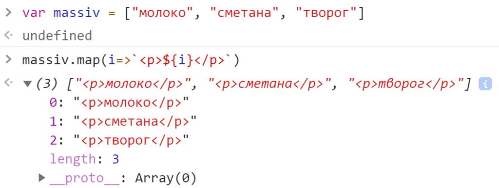 Стрелочная функция с одним параметром - JavaScript