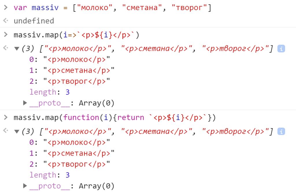 Стрелочная и обычнаяя функции с одним параметром - JavaScript