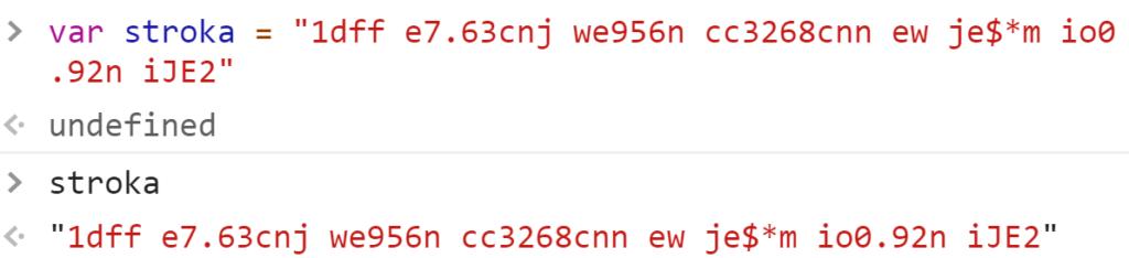 Строка для поиска чисел - JavaScript