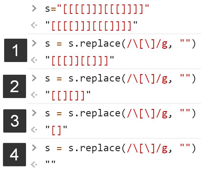 Строка опустела за 4 шага - JavaScript