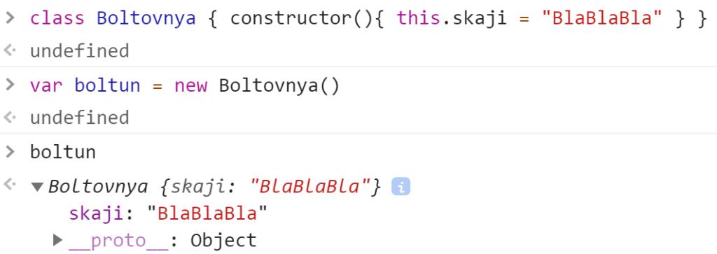 Свой класс Boltovnya с конструктором - JavaScript