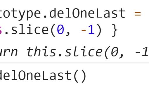 Свой метод delOneLast для строк - JavaScript