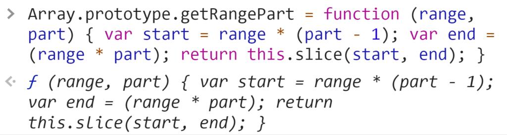 Свой метод для прототипов Array - getRangePart - JavaScript