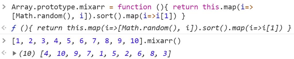 Свой метод перемешивания массива - JavaScript