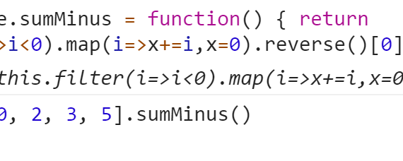 Свой метод сложения всех отрицательных чисел в массиве - JavaScript