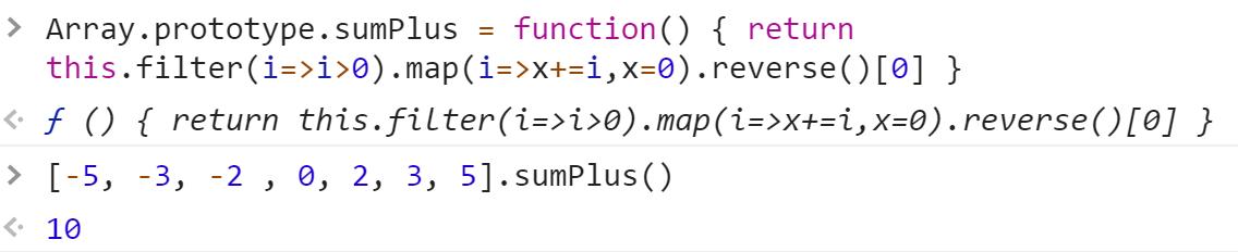 Свой метод сложения всех положительных чисел в массиве - JavaScript
