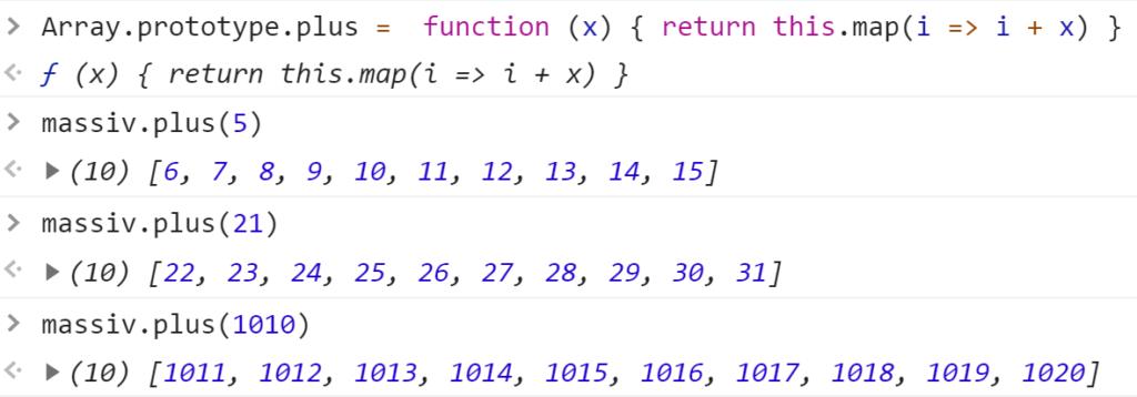 Свой метод увеличения чисел в массиве - JavaScript