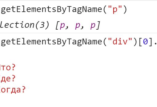 textContent обнаружил всё что было скрыто от отрисовки - JavaScript