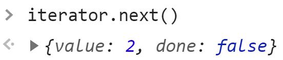 Третий шаг итератора массива - JavaScript