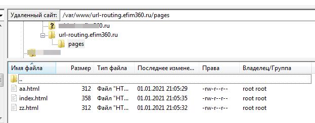 Три файла на сервере