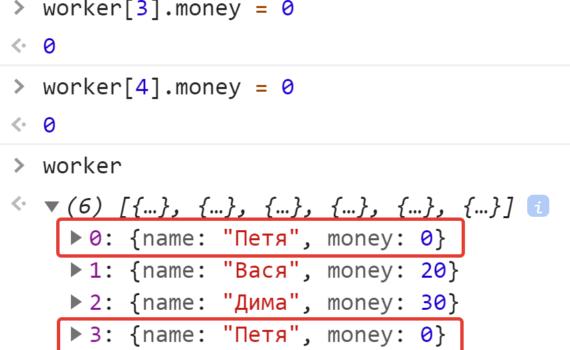 У Пети больше нет денег - JavaScript