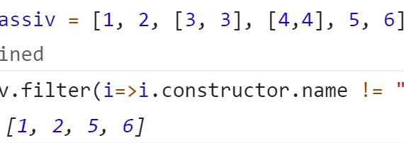 Удалили массивы из массива - JavaScript