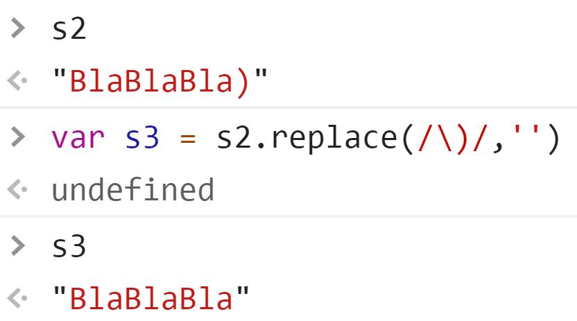 Удалили правую круглую скобку из строки - экранировали - JavaScript