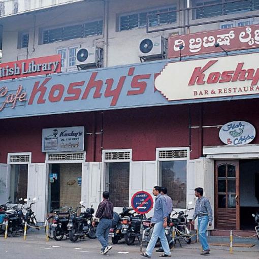 Библиотека в Индии