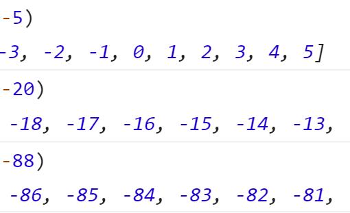 Уменьшение чисел в массиве на одно значение - JavaScript