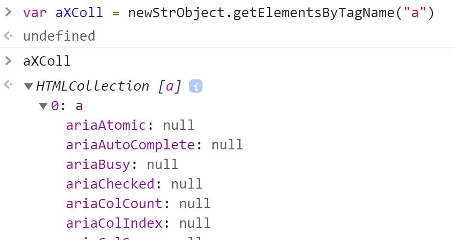 Усечённый объект ссылки - элемента a - JavaScript