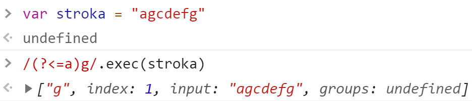 Утверждение 7 - сопоставили право с лево - JavaScript