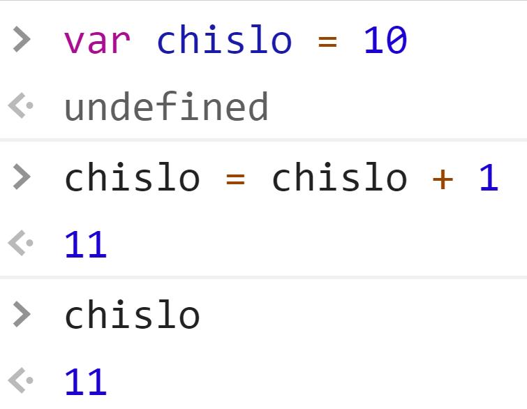 Увеличили число 10 на 1 - JavaScript