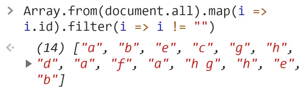 Вернулся массив из 14 id - JavaScript